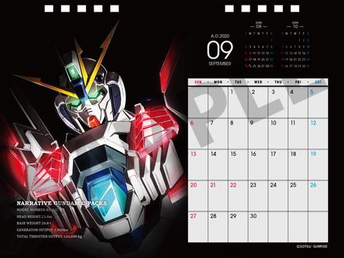 「機動戦士ガンダム卓上カレンダー2020」