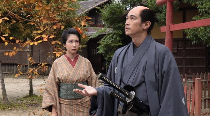 窪塚洋介の場面写真が到着!角川春樹監督x主演:松本穂香映画『みをつくし料理帖』