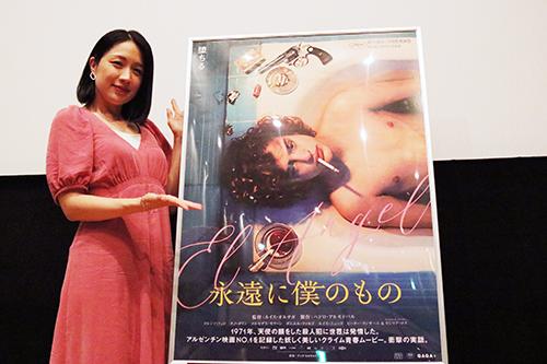 「永遠に僕のもの」犬山紙子登壇_大ヒット記念イベント