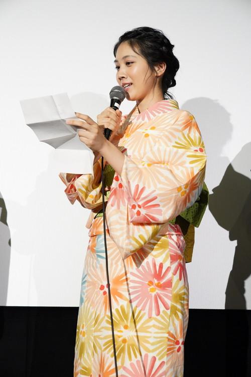 松本穂香『おいしい家族』ヒット祈願!特別上映会