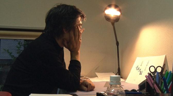 広瀬奈々子監督 装幀家と本をつくる人々のドキュメンタリー『つつんで、ひらいて』