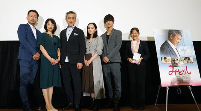 有楽町スバル座の最後のロードショー作品映画『みとりし』舞台挨拶