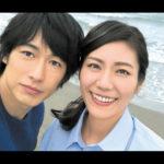松下奈緒 ディーン・フジオカ『エンジェルサイン』