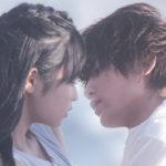 映画『初恋ロスタイム』はしゃぐ板垣瑞生が可愛すぎる本編映像解禁!!