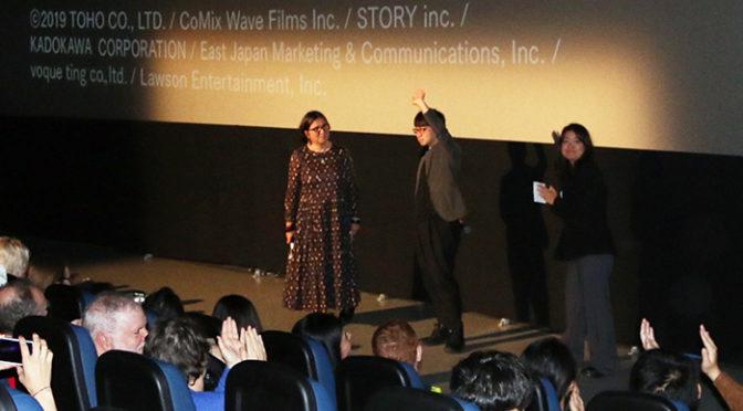 第44回トロント国際映画祭『天気の子』公式上映に新海誠監督登壇Q&A