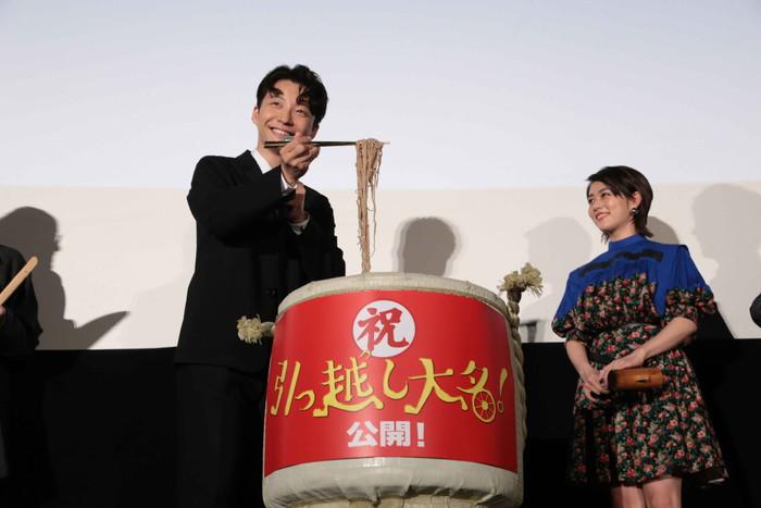 星野源 引っ越し蕎麦の鏡開き『引っ越し大名!』公開初日舞台挨拶