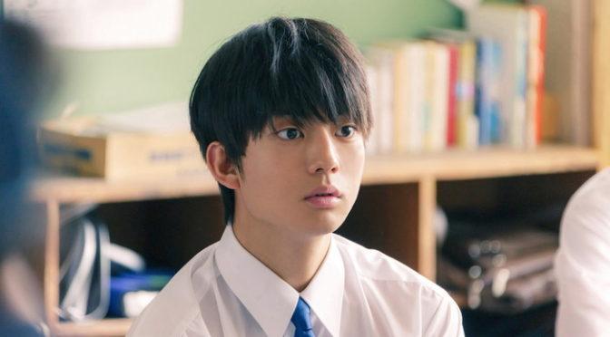 『惡の華』 映開記念! 伊藤健太郎のオールナイトニッポン0(ZERO)大特集決定!