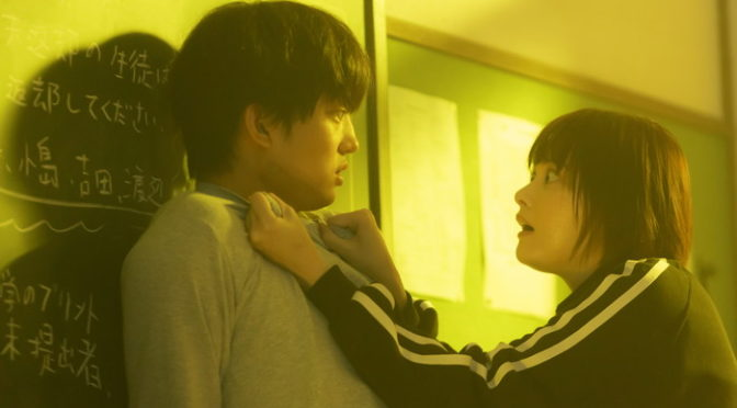 映画『惡の華』玉城ティナ衝撃の自主規制P音映像解禁