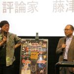 出渕裕・藤津亮太トークイベント!『機動戦士ガンダム 逆襲のシャア』「4DX」上映で!