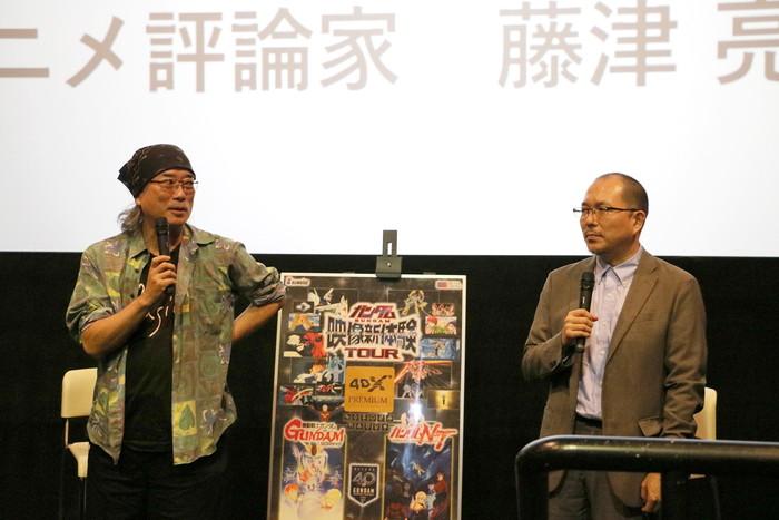 『機動戦士ガンダム 逆襲のシャア』「4DX」上映で!出渕裕・藤津亮太トークイベント! (1)