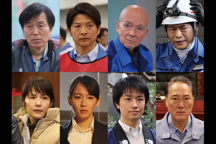映画『Fukushima 50』緒形直人、萩原聖人、吉岡里帆、斎藤工ら37名の追加キャストが解禁!!
