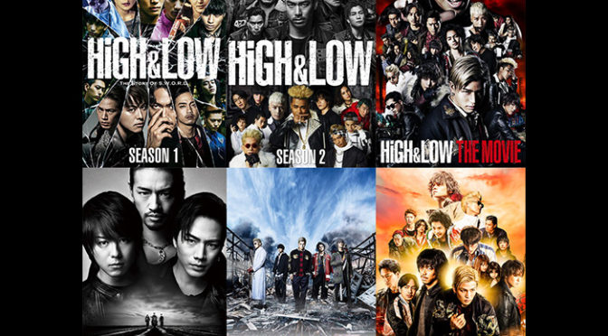 『HiGH&LOW 』ベストバウト