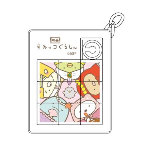 すみっコ_第2弾ムビチケ特典