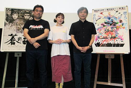 今石監督&中島かずき&新谷真弓登壇ゲキ×シネと『プロメア』とのコラボ上映イベント