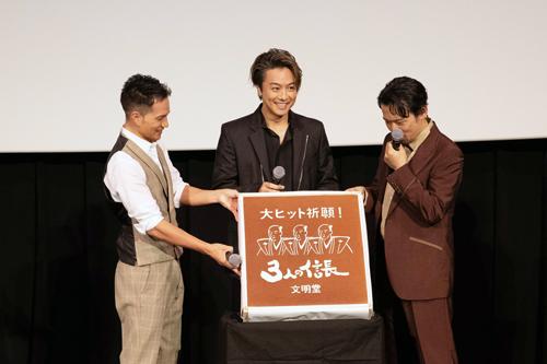 『3人の信長』公開記念舞台挨拶