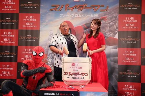 スパイダーマン_ジェイコブ・バタロンx宇垣美里 (3)