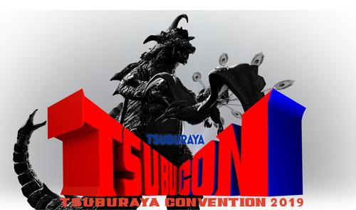 ■「TSUBURAYA CONVENTION 2019」開催
