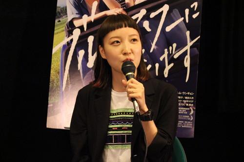 トミヤマユキコ『ブルーアワーにぶっ飛ばす』女性限定試写会