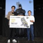 バットマンファンの鈴木伸之が30歳でハリウッド進出宣言!?ジム・リーも来日!バットマン 80周年記念渋谷プロジェクト発表会