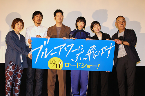 『ブルーアワーにぶっ飛ばす』夏帆、シム・ウンギョン、渡辺大知、黒田大輔、でんでん、箱田優子監督