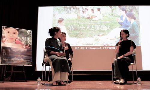 ベトナム映画「第三夫人と髪飾り」舞台挨拶 (3)