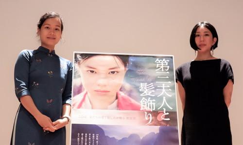 アッシュ・メイフェア 監督 × 文筆家・五所純子ベトナム映画「第三夫人と髪飾り」舞台挨拶