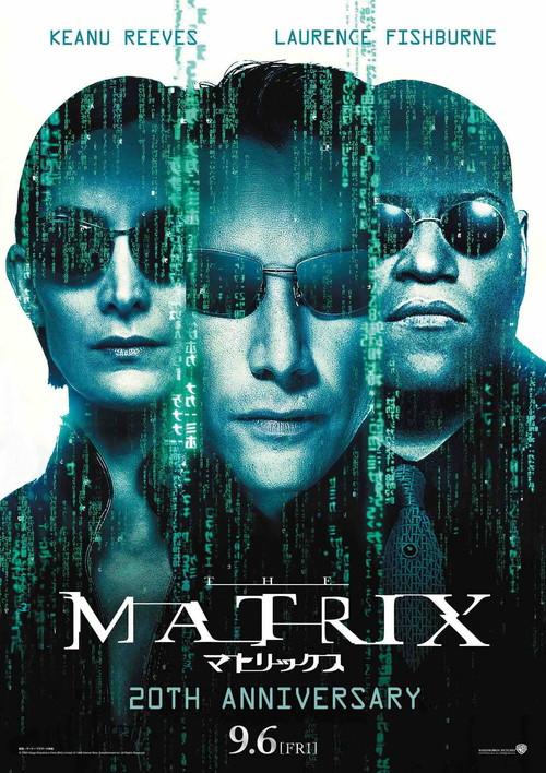 マトリックス_matrix_poster