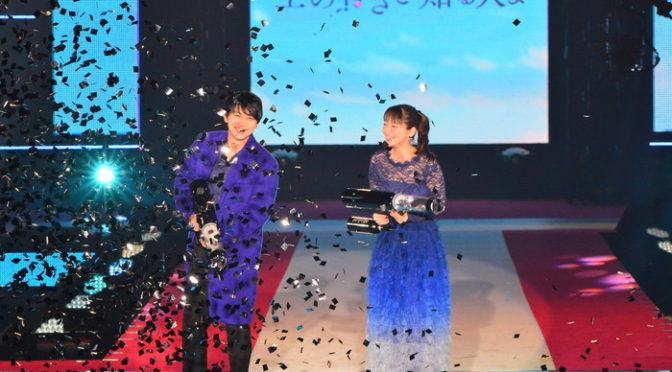 吉沢亮・吉岡里帆『空の青さを知る人よ』×ガールズアワードスペシャルステージにサプライズ登場!