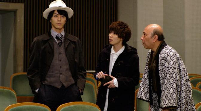 廣瀬智紀 主演映画『探偵は、今夜も憂鬱な夢を見る。2』劇場公開日決定、予告編解禁
