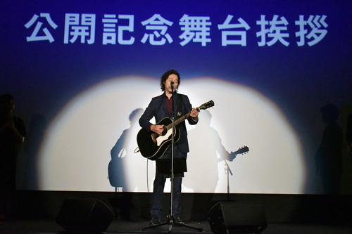 斉藤和義『アイネクライネナハトムジーク』公開記念舞台