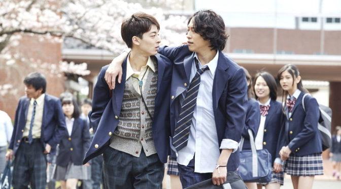 映画「超・少年探偵団NEO -Beginning-」高杉真宙、佐野岳、お宝2ショット