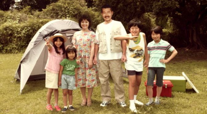 満島真之介、石原良純、白石和彌監督ら著名人から『台風家族』へコメント到着!