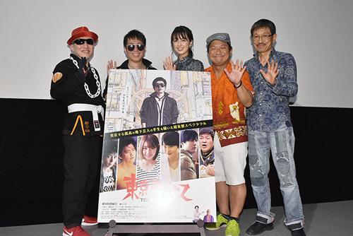 映画『東京アディオス』上映会イベント