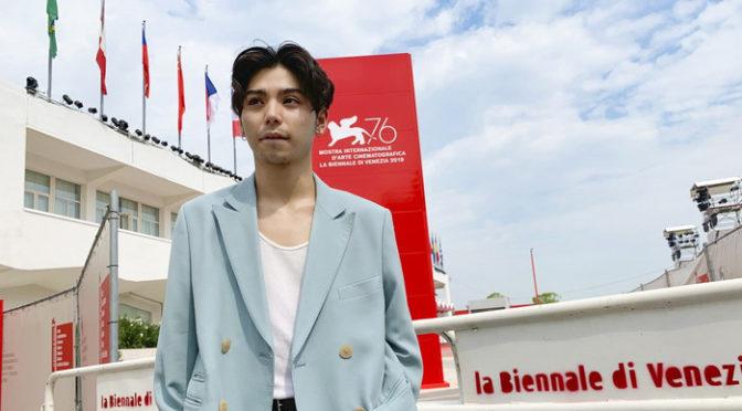 村上虹郎、日本映画の良さをもっと伝えていきたい『楽園』第76回ヴェネチア国際映画祭公式イベント
