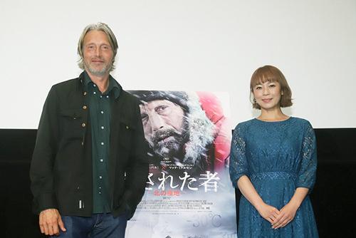 マッツ・ミケルセンx佐藤仁美映画『残された者』ジャパンプレミア上映会