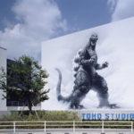 ゴジラ生誕65周年特別企画「 東宝スタジオツアー 」への抽選申し込み 受付開始!
