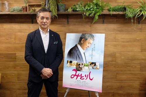 榎木孝明インタビュー