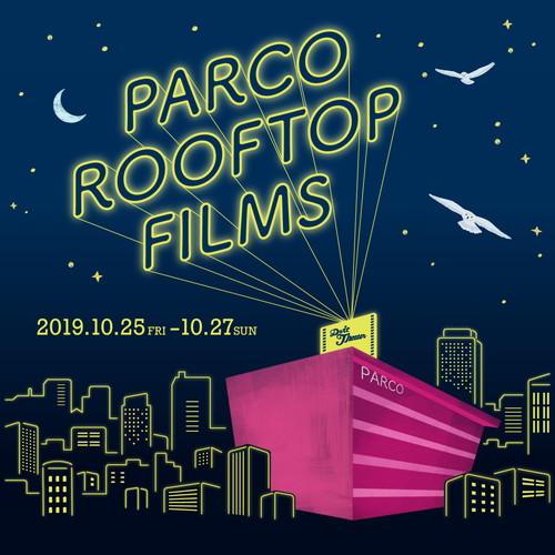 池袋パルコ50周年×Do it Theater!