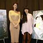 瀧内公美登壇「火口のふたり」女性限定特別上映会トークイベント-