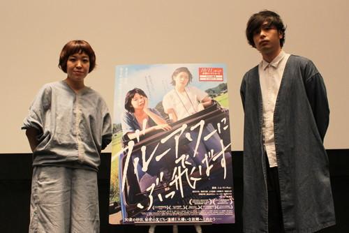 箱田優子監督&SYO『ブルーアワーにぶっ飛ばす』