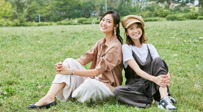 鉢嶺杏奈×尾花貴絵W主演にて映画『マイライフ、ママライフ』の制作が決定