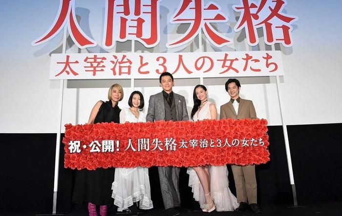 0914「人間失格」公開記念舞台挨拶