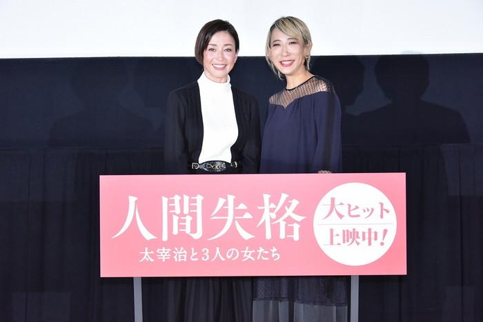 宮沢りえがイベントに初登場!『人間失格 太宰治と3人の女たち』舞台挨拶