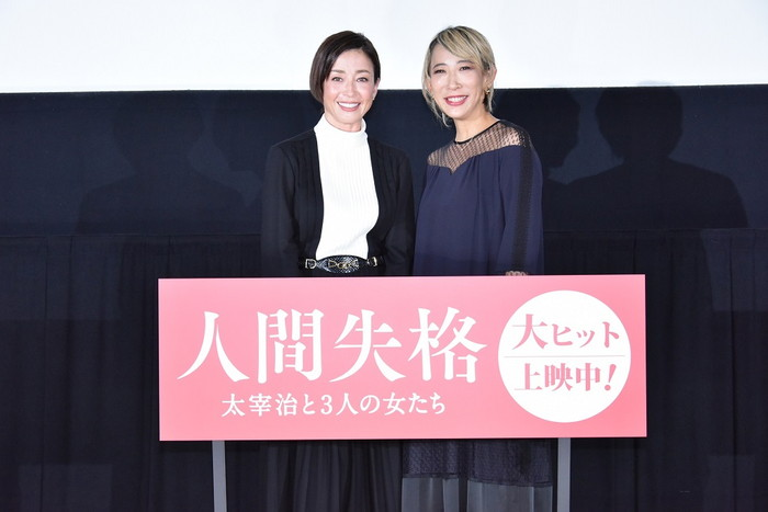 0923「人間失格」宮沢りえ、蜷川実花監督