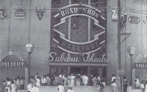 1946年スバル座外観