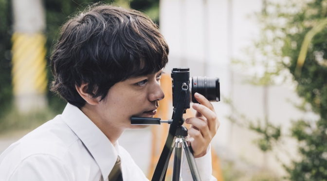 染谷将太 誕生日記念 映画『最初の晩餐』未公開場面写真解禁&コメント到着