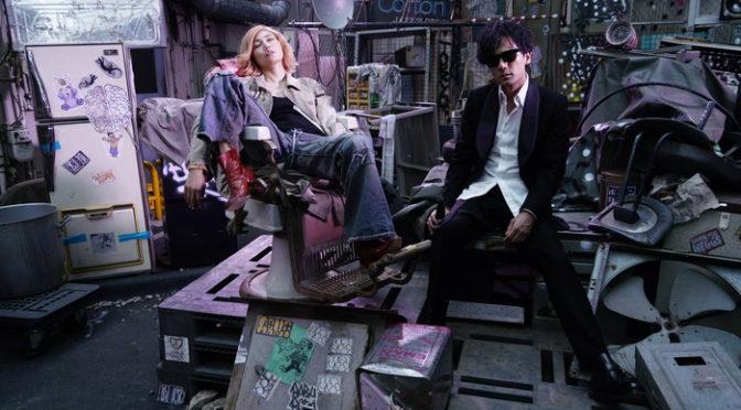 第32回東京国際映画祭コンペ部門『喜劇 愛妻物語』・『ばるぼら』が選出!