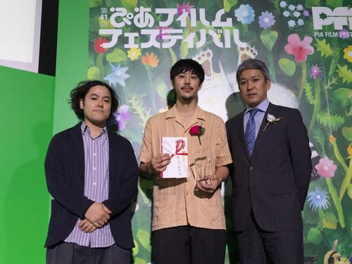 PFFアワード2019【ひかりTV賞】『アボカドの固さ』城真也監督