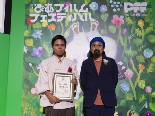 PFFアワード2019【審査員特別賞】『きえてたまるか』清水啓吾監督