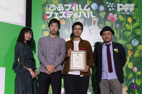 PFFアワード2019【審査員特別賞】『ビューティフル、グッバイ』今村瑛一監督